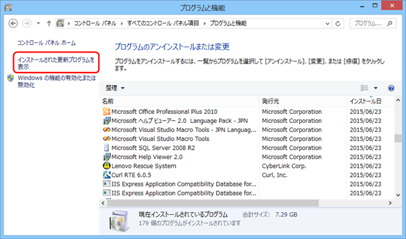 インストール中にデータベースエンジンのアカウント名が聞かれるところがあります。